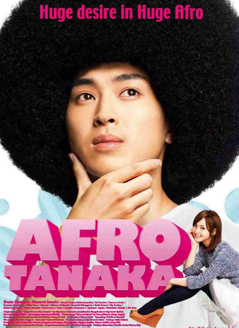 afro-tanaka capitulos completos