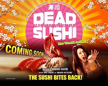 Toronto After Dark 2012: Dead Sushi Review (Kirk Haviland