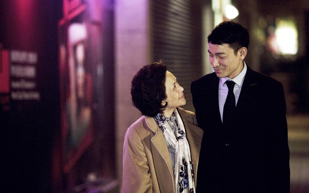 Hui pik kee biography for Minimalist living movie